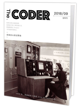 The Coder Vol.1 : 向上生长